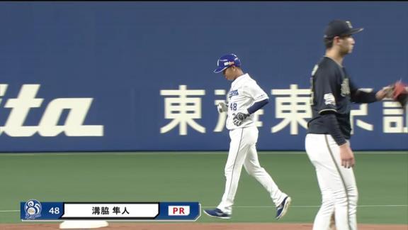 中日・与田監督が明かした溝脇隼人選手の昇格理由
