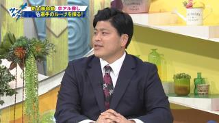 中日・福敬登投手の小学校の卒業文集「中日に入る」