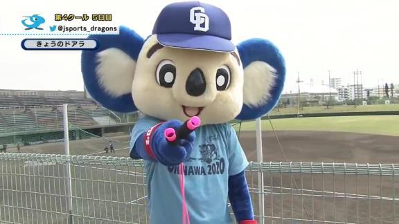 中日・ドアラ、川崎憲次郎さんに『縄跳び』対決で勝利する!!!【動画】