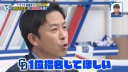 赤星憲広さん「ドラゴンズにぜひこの選手をドラフト1位でいってほしいなと」 井端弘和さん「(イチオシは)やっぱりブライト選手ですね」
