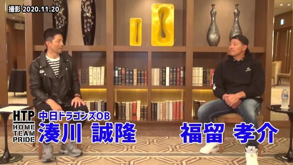 阪神退団の福留孝介、中日OB・湊川誠隆さんのYouTubeチャンネルにゲスト出演する【動画】