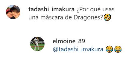 ソフトバンク・モイネロ投手、なぜか中日ドラゴンズマスクをつける