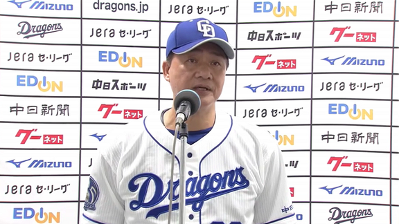中日・与田監督「負けは負けですが、ベンチの空気は決して悪くないんでね」