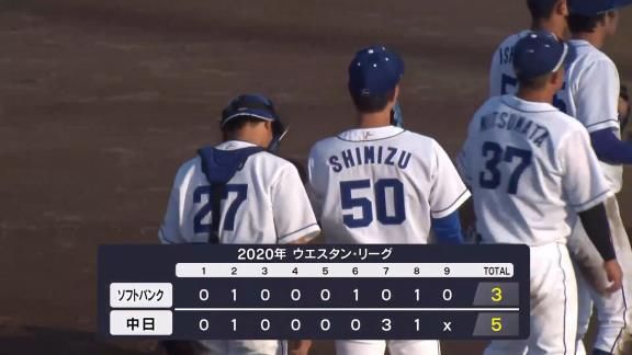 中日・清水達也、ファームで9回136球プロ初完投勝利!!!「キツかったけど大野さん引っ張ってくれた」【投球結果】