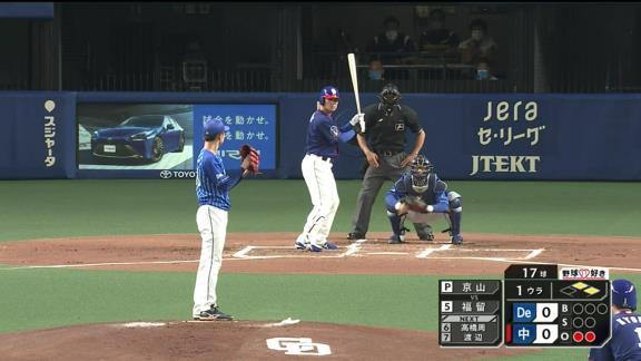 中日・与田監督「本当に歳を感じさせない動きをしてくれている」