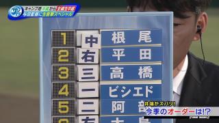 井端弘和さんが考える中日開幕オーダーは…『1番センター根尾昂』! その意図、与田監督の反応は?
