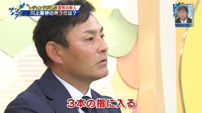 川上憲伸さん「中日・平田良介の守備は今まで見てきた中で3本の指に入るくらい」 岩瀬仁紀さん「平田の守備は本当に球界でもトップクラスですよ」