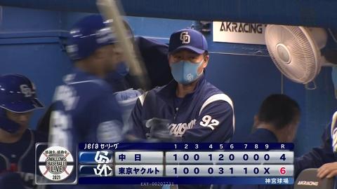 中日・与田監督「いつも抑えるわけじゃない。打たれることもある。責めるつもりはない」