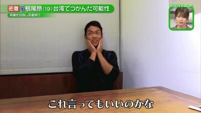 中日・根尾昂選手がアジアウインターリーグで覚えた中国語ww【動画】