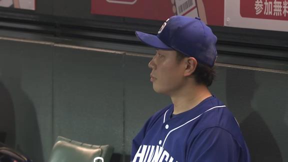 中日・与田監督「初回に4点を取られると攻撃も苦しい」