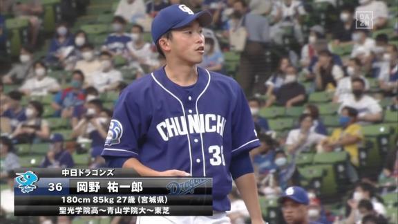 中日・与田監督、守備の乱れも絡んだ初回6失点を語る