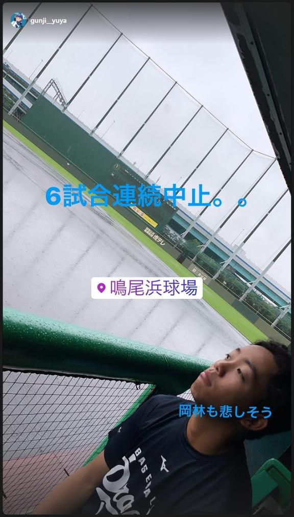 中日・郡司裕也捕手「6試合連続中止…岡林も悲しそう。こいつらは嬉しそう?」