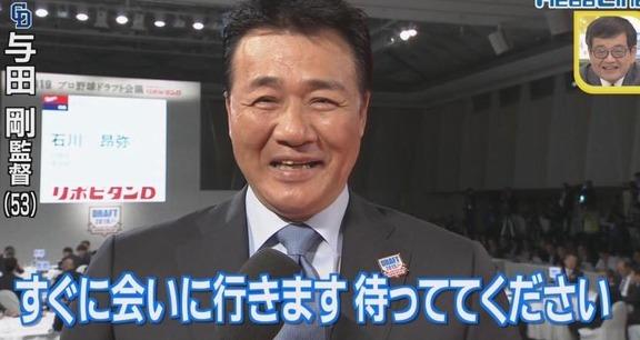 プレミア12韓国代表のイ・ジョンフ、日本戦へ宣戦布告「必ず勝ちます」
