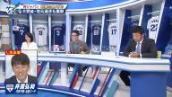 侍ジャパンコーチの井端弘和さんは金メダル貰えずも巨人・坂本勇人選手から…?