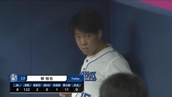 中日・柳裕也、奪三振率は驚異の11.11! 現在のセ・リーグ奪三振数ランキング(5月9日時点)