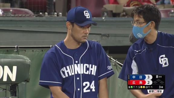 中日・福谷浩司「最後までいきたかった。いけなくて悔しいです」 与田監督「5回にちょっと足がつって…今季初登板でそう無理もさせたくなかった」【投球結果】