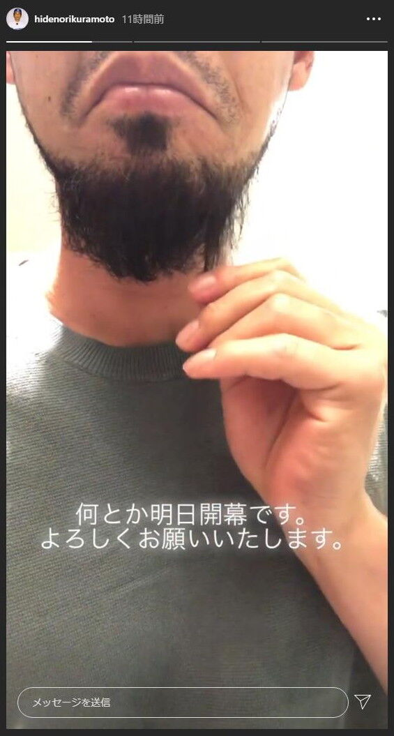 中日・英智コーチ、髭を剃る「アルモンテに明日剃るって言ったら残念そうな顔してた」