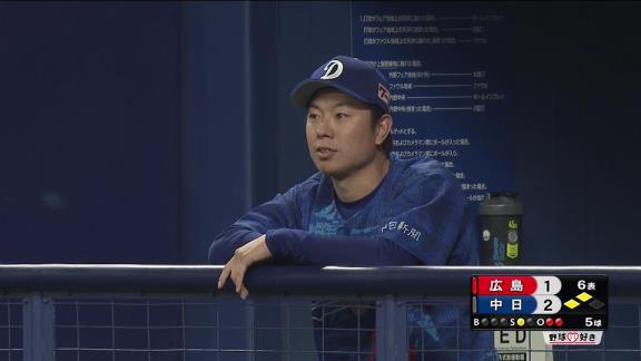 中日・松葉貴大、6回途中1失点の好投を見せる!「6回までしっかり投げきりたかったです。中継ぎに感謝しています」【投球結果】