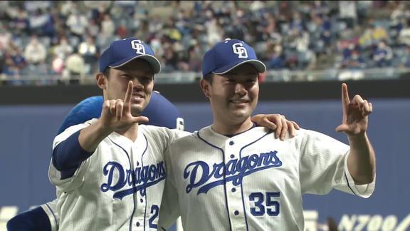 中日・福谷浩司、チームの連敗を止める好投!今季8勝目を挙げる!「バックを信じて投げることができました」【投球結果】