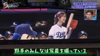 中日・祖父江大輔投手「ふざけんなよ!試合前だぞ!集中しろ!」