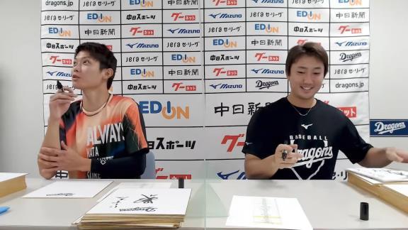 中日・藤嶋健人投手「僕はアツくなりましたけど」 岡田俊哉投手「…えっ?」