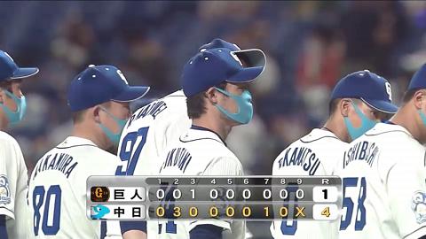中日・福谷浩司投手「桂が本当にうまくリードしてくれた」 与田監督「桂は素晴らしかったと思う」