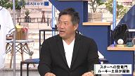 山崎武司さん「形としては大きいのを打てる形で打っているので、高橋周平は教わったほうがいいと思いますねぇ、土田に(笑)」