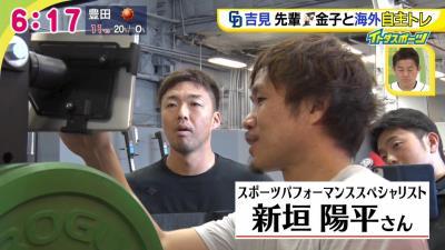 中日・吉見一起投手と日本ハム・金子弌大投手 初の海外合同自主トレを行った理由とは…?