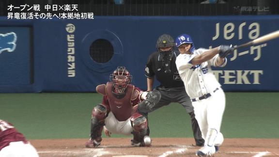 中日・ビシエド「田中将大投手が素晴らしい投手なのは皆さんがご存じの通り。しっかり捉えられたよ」【打席結果】
