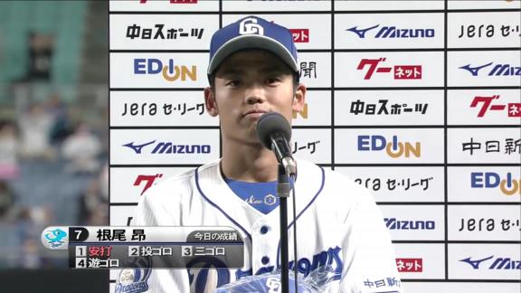 中日・与田監督「根尾に関してはとにかくベンチが、我々が右往左往しないこと。どっしり構えていたい」