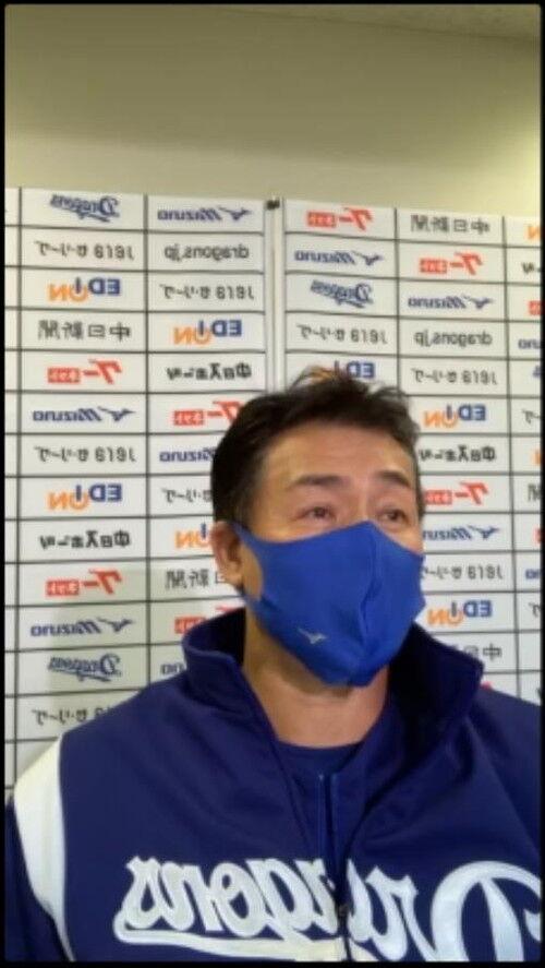 中日・与田監督、ダイエットを始める