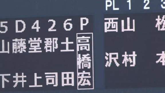中日ドラフト1位・高橋宏斗、最速150km/hで2回無安打3奪三振の快投!「ほっとした気持ちが一番強かったです」【投球結果】