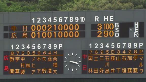 5月11日(火) ファーム公式戦「広島vs.中日」【試合結果、打席結果】 中日2軍、3-2で勝利! 大瀬良撃ちで見事な逆転勝ち!!!
