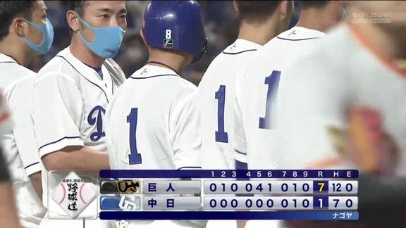 井端弘和さんが中日・京田陽太選手の打撃について言及「初球から振っていけば…」