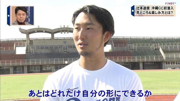 中日・藤嶋健人投手、髭を剃る