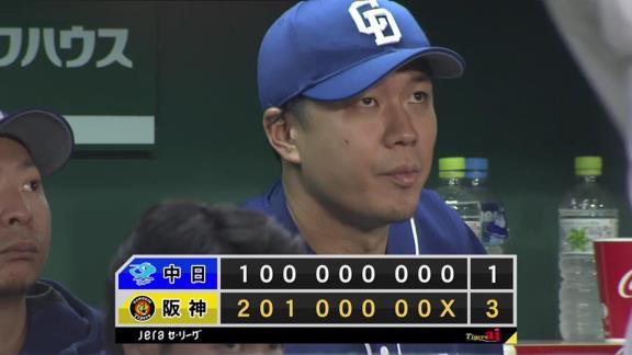 中日・大野雄大「ロースコアになると思いマウンドに上がりましたが、3失点で降板してしまい申し訳ないです…」【投球結果】