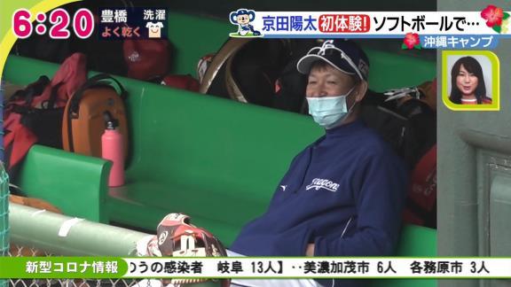 中日・立浪和義臨時コーチ「お前、ソフトボールじゃ試合に出られないな」 京田陽太選手「ソフトボール本当に難しかったです」