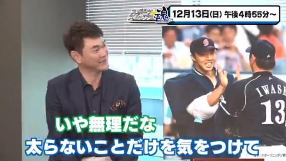 12月13日放送 スポスタ魂 吉見一起さんが岩瀬仁紀さんに激白「まだ野球をやりたかった」