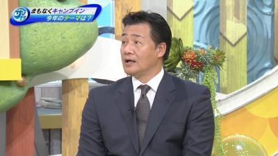 中日・与田監督、今年の春季キャンプのテーマは…『心体操』