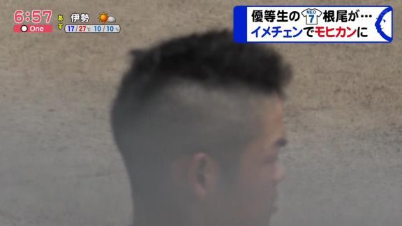 中日・根尾昂、髪型を変える「バッサリいきました!」【動画】