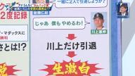 レジェンド・岩瀬仁紀さん「一緒に2人で引退しようか?」 川上憲伸さん「じゃあ僕もやめるわ!」 →川上憲伸さんだけ引退