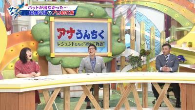 味噌煮込みうどんを初めて食べた関東出身・井端弘和さん「これまだ固いんですけど…」