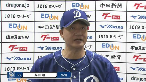 Q.先発・ロドリゲスへの代打は迷いなく? 中日・与田監督「はい。とにかく点を取りにいこうと思いました」