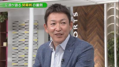 """立浪和義さんが語る2004年開幕戦""""開幕投手・川崎憲次郎""""の裏側「開幕の2日くらい前まで誰も分からなかったんですよ選手も」"""