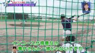 吉見一起さん「投手と野手、どっちがいい?」 愛工大名電・田村俊介選手「自分は両方。同じくらい好きです」 ドラゴンズへの思いは…「ドラゴンズに選んでいただいたら、そこで自分の出せるものは全て出して活躍したい」