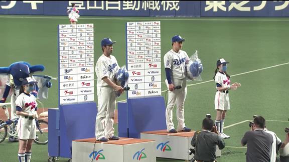 中日・柳裕也、あまりにもエグすぎる投球を披露する さらに球団史上初の快挙も達成…?