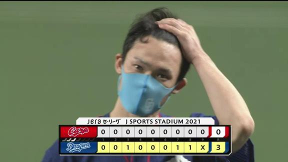 中日・与田監督「本当にファインプレー」 福谷浩司投手「特に溝脇の守備に助けられた」