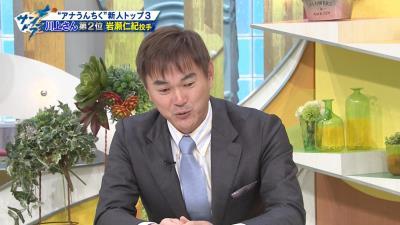レジェンド・岩瀬仁紀さん、川上憲伸さんのマネージャーに間違えられる「マネージャーさんも大変ですね」