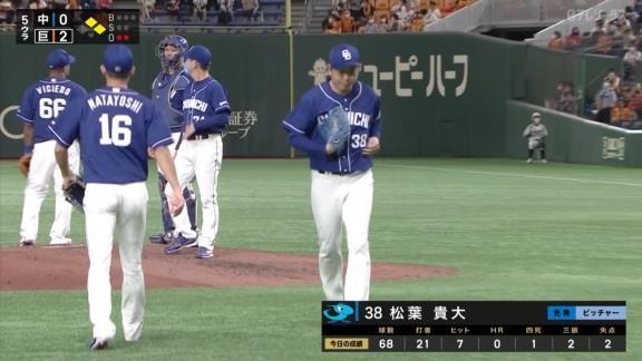 中日・松葉貴大「先発としての役割を果たすことができず、チームに申し訳ないです」【投球結果】