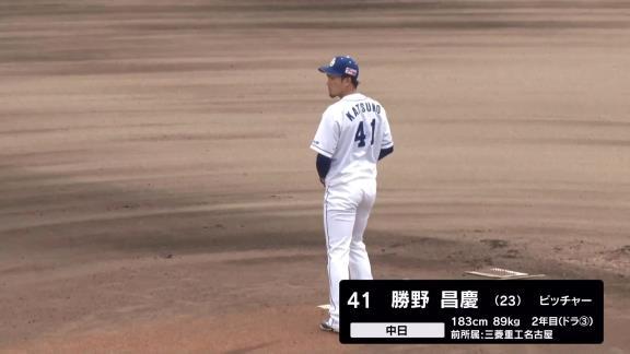 中日・勝野昌慶、ファームで5回途中2安打無失点の好投! 吉見に代わってローテーション入りの可能性高まる「とにかくいつ呼ばれてもいいように、しっかり準備したいです」【投球結果】